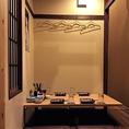 個室の掘りごたつ席は周りを気にせずごゆっくりとお料理・お酒をお楽しみいただけます。