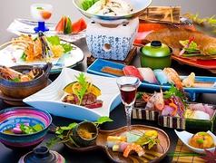四季の食膳 おがたの写真