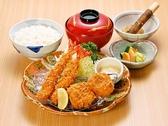 かつ久 本庄店のおすすめ料理2
