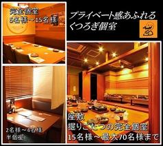 茜どき 赤羽駅東口店の雰囲気1