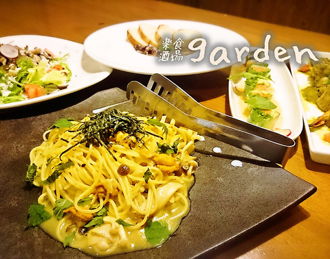 楽食酒場 garden