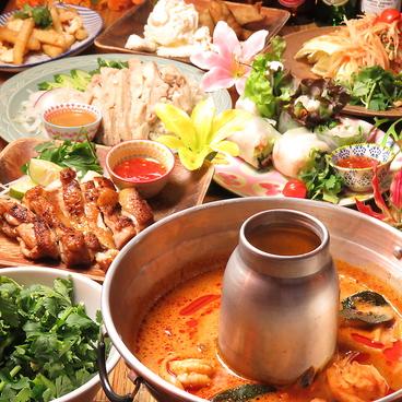 カオマンガイ バザール 立川店のおすすめ料理1