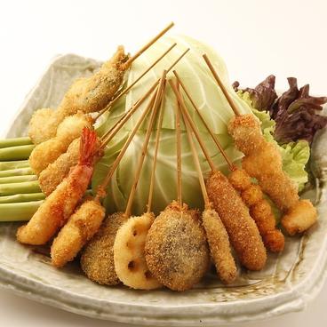 鳥正 城陽久津川のおすすめ料理1