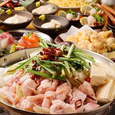 魚鉄 明石駅前店のコース写真
