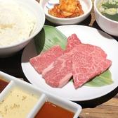 焼肉ブリッヂ 志木東口店のおすすめ料理3