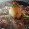 料理メニュー写真牛のサイコロステーキ~和風おろしソース仕立て~