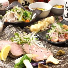 芦屋 食&人の縁 うたげのおすすめ料理1