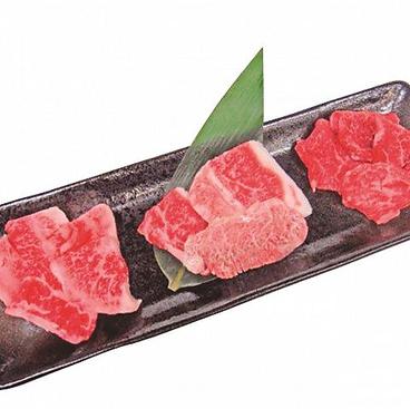 焼肉乃上州 駒形店のおすすめ料理1