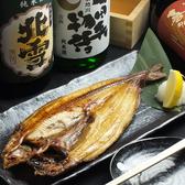 魚蔵ねむろ 秋葉原UDX店のおすすめ料理2