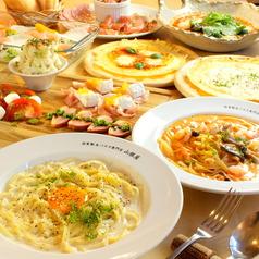 自家製生パスタ専門店 山根屋のおすすめ料理1