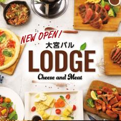 ラクレットチーズ&肉バル LODGE ロッジ 大宮店の写真