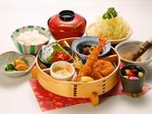 かつ久 本庄店のおすすめ料理3