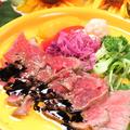 料理メニュー写真牛たたきバルサミコソース