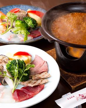 醤油料理 天忠 町田のおすすめ料理1