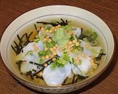 六文銭のおすすめ料理3