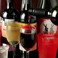 日本ワインやお手軽な海外ワインの品揃えは100種以上♪