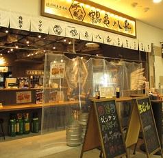 良心的大衆酒場 鶴亀八番 姫路店の写真