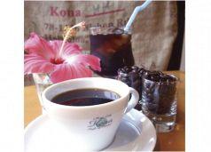 Magi Cafe KONA Style of Aloha! コナスタイル オブ アロハの写真