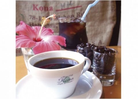 Magi Cafe Kona Style of Aloha