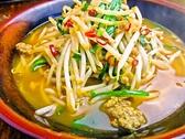 拉麺昭吉のおすすめ料理2