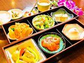 中国料理 久田の詳細