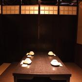 4名個室(写真は系列店)