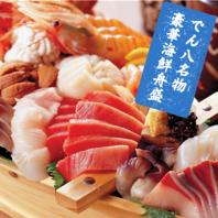 日本一の舟盛