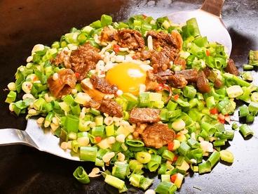 八十平のおすすめ料理1