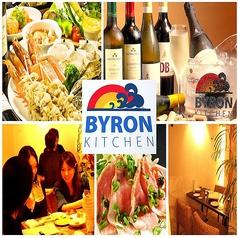バイロンキッチン BYRON KITCHENの写真