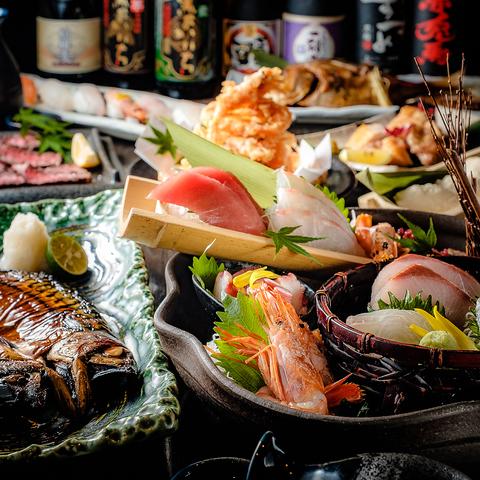 東京魚河岸バル 吉今 新宿西口本店