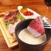 魚×肉バル MAGURO DINING マグロダイニング 新宿本店のおすすめ料理3