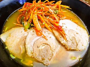 拉麺昭吉のおすすめ料理1