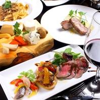 旬のチーズや季節の食材を味わう多彩なコース