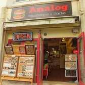 Analog Hamburger + coffeeの雰囲気3