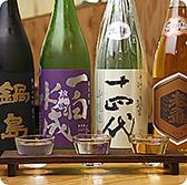 日本酒の種類に自信あり!!是非お越しください!