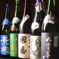 日本酒50種焼酎15種以上を常備。