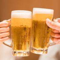 豊富なドリンク!アルコールは30種類以上常備!