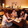 バグース BAGUS 渋谷店のおすすめポイント1