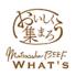 松阪牛 What'sのロゴ