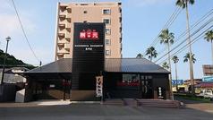 元祖 辛麺屋 桝元 亀崎店の写真