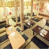 姫路 居酒屋 むさしのの雰囲気2