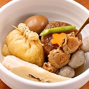 おでん処 あゆみん家のおすすめ料理1