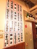 ちょいのみ酒場 せんて 名駅西口本店の雰囲気3
