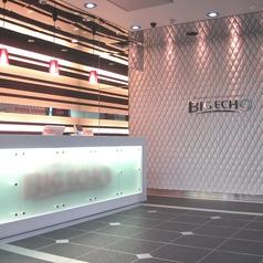 ビッグエコー BIG ECHO 長野駅前店の写真