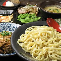 鶏白湯専門店つけ麺まるや 下総中山店の写真