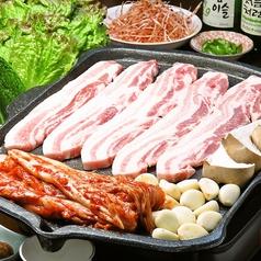 韓国家庭料理 いもの写真