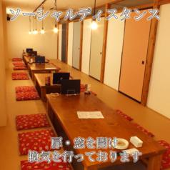 一杯一笑 居酒屋 梵 浜松高丘店の雰囲気1