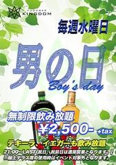 BBQ×缶詰×BAR KINGDOMのコース写真