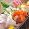個室居酒屋 和菜美 wasabi 札幌駅前店のおすすめポイント3