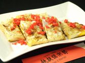 鉄板倶楽部パパス&ママスのおすすめ料理3